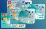Есть ли «личный кабинет» у карты москвича и как получить к нему доступ?