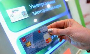 Почему не срабатывает социальная карта москвича и что делать в таком случае?