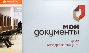 Где и как продлить социальную карту москвича, если истек срок ее действия?
