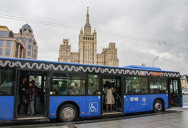 Изображение - Как получить социальную карту москвича sotsialnaya-karta-moskvicha3
