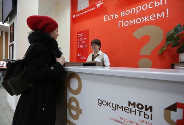 Изображение - Как получить социальную карту москвича sotsialnaya-karta-moskvicha7