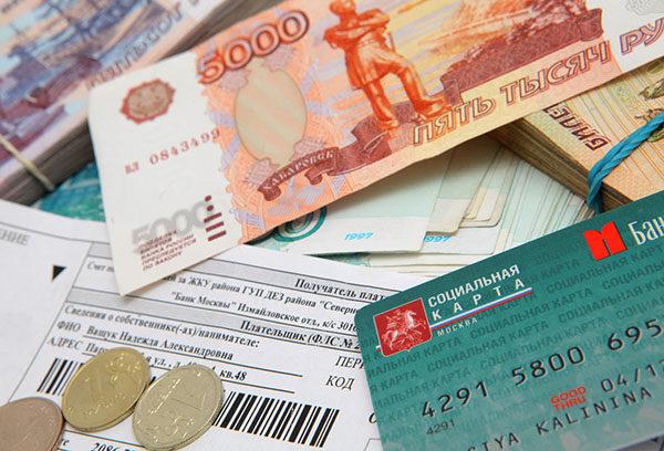 Оплата ЖКХ с помощью карты москвича