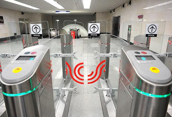 Турникет в московском метро