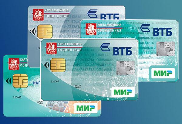 Социальные карты от ВТБ на платформе МИР